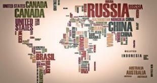 كم عدد بلدان في العالم