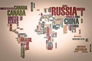 صور كم عدد بلدان في العالم