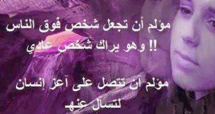 شعر رومانسى حزين مزخرف عراقي