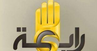 تردد قناة رابعة 25