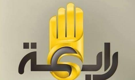 صوره تردد قناة رابعة 25