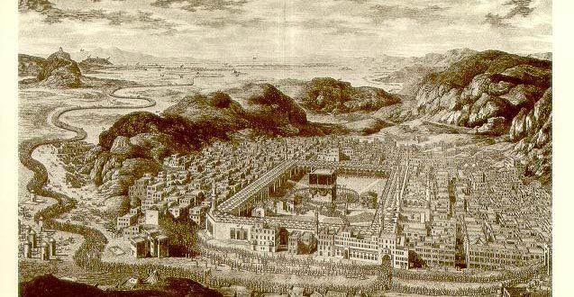 صور اول من بنى مسجد حول الكعبة