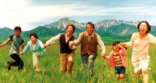 صورة ما هو تعريف السعادة