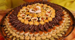 حلوى العيد بالصور