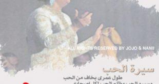 صورة ما هي اجمل اغنية لام كلثوم