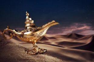 صور قصة علاء الدين والمصباح السحري بالصور
