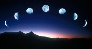 صور قمر محاق