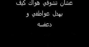 كلمات شعر سوداني مضحك