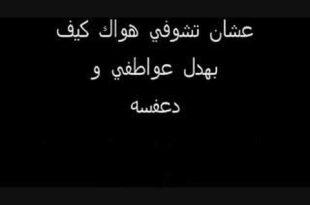 صور كلمات شعر سوداني مضحك