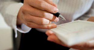 كيف تكتب شكوى رسمية