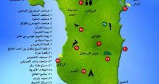 ماهى اصغر دولة عربية من حيث المساحة
