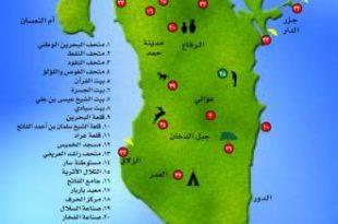 صور ماهى اصغر دولة عربية من حيث المساحة