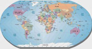 اكبر دولة من حيث المساحة