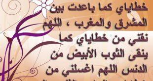 ادعية اسلامية مكتوبة , ادعية مصورة