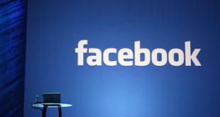 صورة كيفية اختراق فيس بوك شخص اخر