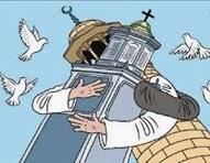 الاسلام دين التعايش