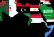 صور الدول العربية من حيث المساحة