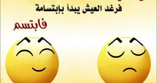 صور هيا ابتسم