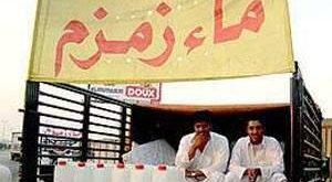 صور مقال علمي عن ماء زمزم