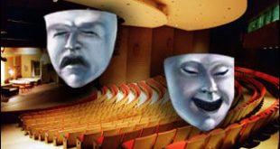 صور مفهوم المسرح التعليمى