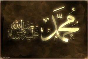 متى توفي النبي عليه الصلاة والسلام ,وفاة النبى عليه الصلاة والسلام