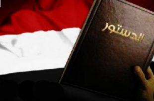 صور مواد دستور 2019