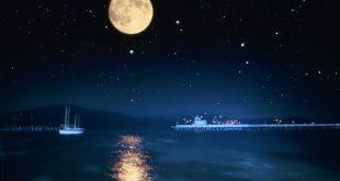 صورة صور القمر