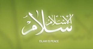 من اول من صام في السلام
