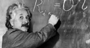 تعريفات جديده بسيطه العلم