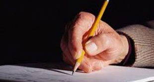 كتابة الرسالة الرسمية
