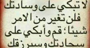 حكم ومواعظ الامام علي , من روائع حكم المام علي