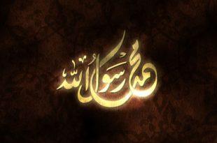 صور تاريخ المولد النبوي, ما هو تاريخ المولد النبوي