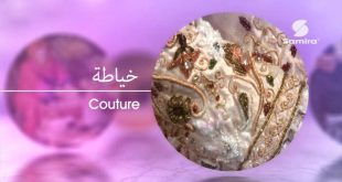 صورة تردد قناة سميرة , الترددات الجديدة