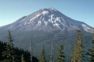 صور اسم اكبر جبل فى العالم