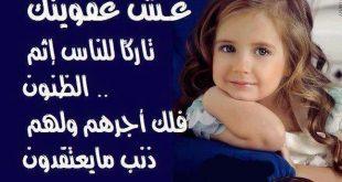 تحميل صور مكتوب عليها عربي