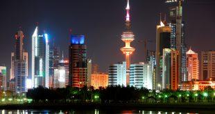 موضوع انجليزي عن الكويت