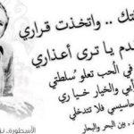 قصائد نزار قباني عن الفراق