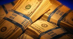 تفسير الاحلام المال , المال في المنام