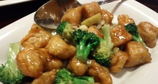 طريقة صنع الدجاج الصيني