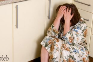 صور تعريف مرض السيدا و اسبابها وطرق علاجها
