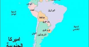 دول امريكل الجنوبية وعد سكانها