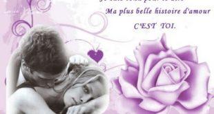 كلام في الحب بالفرنسية