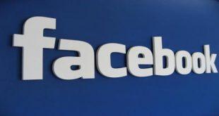 بحث حول اضرار وفوائد الفيس بوك