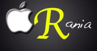اسم رانيا معناه الحقيقي , بالصور اسم rania