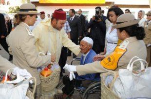 صور موضوع حول موسسة محمد الخامس للتضامن