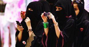 صور بنات سعودية جميلة