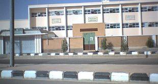 صورة ماهي المدرسة
