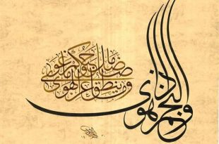 صورة دعاء سورة النجم