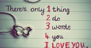 كلام حب بالانجليزي