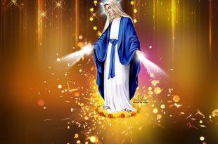 صور شعر بحب العذراء مريم